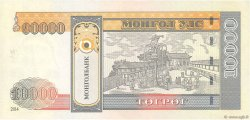 10000 Tugrik MONGOLIE  2014 P.69c NEUF