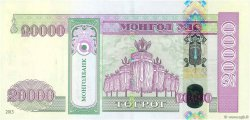 20000 Tugrik MONGOLIE  2013 P.71b NEUF