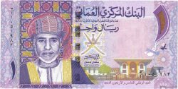 1 Rial OMAN  2015 P.New NEUF