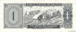 1 Peso Boliviano BOLIVIE  1962 P.152a SPL