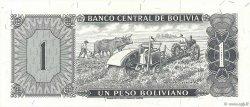 1 Peso Boliviano BOLIVIE  1962 P.158a NEUF
