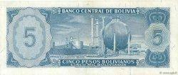 5 Pesos Bolivianos BOLIVIE  1962 P.153a SUP