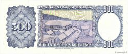 500 Pesos Bolivianos BOLIVIE  1981 P.166a NEUF