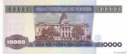 10000 Pesos Bolivianos BOLIVIE  1984 P.169a NEUF