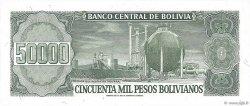 50000 Pesos Bolivianos BOLIVIE  1984 P.170a SPL