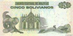 5 Bolivianos BOLIVIE  1995 P.217 NEUF