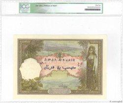 500 Francs type 1927 DJIBOUTI  1927 P.09as SUP
