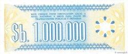 1000000 Pesos Bolivianos BOLIVIE  1985 P.192Ca NEUF