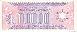 10000000 Pesos Bolivianos BOLIVIE  1985 P.194a pr.NEUF