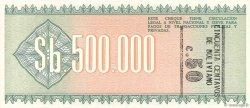50 Centavos sur 500000 Pesos Bolivianos BOLIVIE  1987 P.198 NEUF
