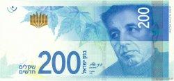 200 New Sheqalim ISRAËL  2015 P.New NEUF