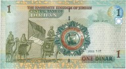 1 Dinar JORDANIE  2013 P.34g NEUF