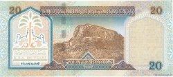 20 Riyals ARABIE SAOUDITE  1999 P.27 NEUF