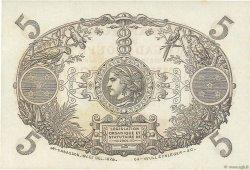 5 Francs Cabasson rouge GUADELOUPE  1945 P.07e NEUF