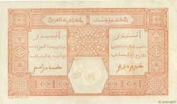 25 Francs DAKAR AFRIQUE OCCIDENTALE FRANÇAISE (1895-1958) Dakar 1926 P.07Bc SUP