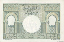 50 Francs type 1949 MAROC  1949 P.44 pr.NEUF