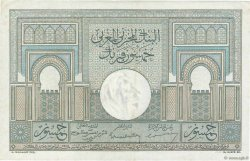 50 Francs MAROC  1947 P.21 TTB+