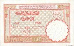 5 Francs MAROC  1941 P.23Ab SPL