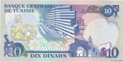 10 Dinars TUNISIE  1983 P.80 NEUF