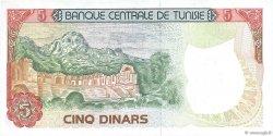5 Dinars TUNISIE  1980 P.75 NEUF