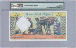 50 Dinars ALGÉRIE  1964 P.124a SPL