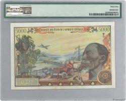 5000 Francs TCHAD  1980 P.08 TTB+
