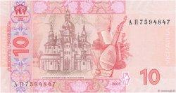 10 Hryven UKRAINE  2005 P.119b NEUF