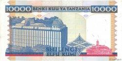 10000 Shillings TANZANIE  1997 P.33 pr.SUP