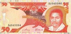 50 Shilingi TANZANIE  1986 P.16b TTB+