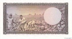 10 Shillings OUGANDA  1966 P.02a NEUF