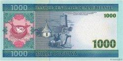 1000 Ouguiya MAURITANIE  2004 P.13a TTB