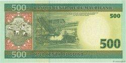 500 Ouguiya MAURITANIE  2004 P.12a SUP