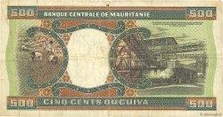 500 Ouguiya MAURITANIE  1985 P.06c TB