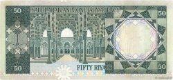 50 Riyals ARABIE SAOUDITE  1976 P.19 TTB