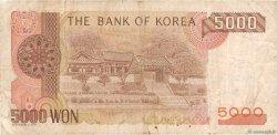 5000 Won CORÉE DU SUD  1983 P.48 TB