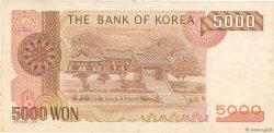 5000 Won CORÉE DU SUD  1983 P.48 TTB+
