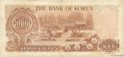 5000 Won CORÉE DU SUD  1977 P.45 TB