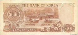 5000 Won CORÉE DU SUD  1977 P.45 TTB