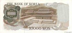 10000 Won CORÉE DU SUD  1973 P.42 SPL+