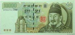 10000 Won CORÉE DU SUD  2000 P.52a pr.NEUF