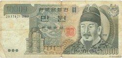 10000 Won CORÉE DU SUD  1983 P.49 pr.TB