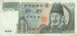 10000 Won CORÉE DU SUD  1983 P.49 pr.TTB