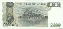 10000 Won CORÉE DU SUD  1983 P.49 TTB+