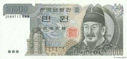 10000 Won CORÉE DU SUD  1983 P.49 SPL