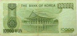 10000 Won CORÉE DU SUD  1994 P.50 TB