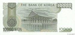 10000 Won CORÉE DU SUD  1994 P.50 SPL