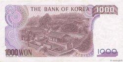 1000 Won CORÉE DU SUD  1983 P.47 TTB