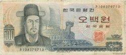 500 Won CORÉE DU SUD  1973 P.43 TB