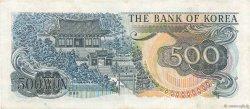 500 Won CORÉE DU SUD  1973 P.43 TTB