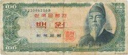 100 Won CORÉE DU SUD  1965 P.38a B
